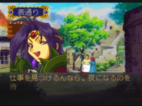 Slayers Royal [スレイヤーズ ろいやる] Game Sample - Sega Saturn