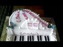 Торт Пианино вкусный и аппетитный