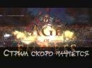 Age of Empires Definitive Edition №5 ВОСХОД ЕГИПЕТСКОЙ РЕЧНОЙ ЗАСТАВЫ