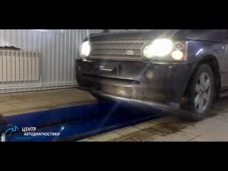 Land Rover 4.4 удаление катализаторов