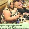 Наталья Евлакова