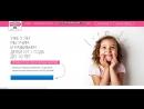 Видео презентация №1 Детский клуб Varvara Street