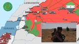 20 июня 2018. Военная обстановка в Сирии. Бои между сирийской армией и боевиками в провинции Даръаа.