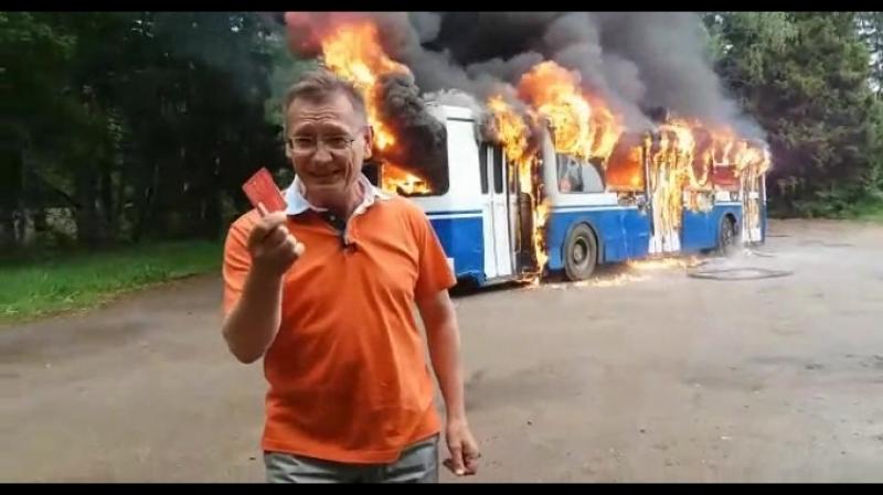 Троллейбус горит да и хуй с ним.