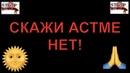 КАК ВЫЛЕЧИТЬ АСТМУ, ХРОНИЧЕСКИЙ БРОНХИТ, ТЯЖЕЛОЕ ДЫХАНИЕ БЕЗ ТАБЛЕТОК! Дмитрий в Стопаптеке - 2