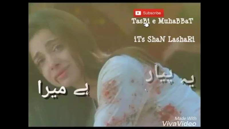 Dard Sa Dill Mein sad whats up stust vry heart touching pakistani drama status ( 360 X 480 ).mp4