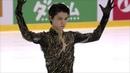 Юдзуру Ханю. Произвольная программа. Skate Helsinki. Гран-при по фигурному катанию сезона-2018/19