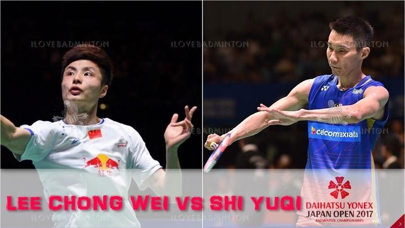 Highlights | LEE Chong Wei v.s SHI Yuqi - Badminton Japan Open 2017 SF