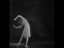 """В. Магдалиц Балет """"Тамань"""" (1994 год) """"Ундина"""""""