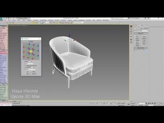 Моделируем быстрее со скриптами Soulburn. Моделирование в 3D Max.