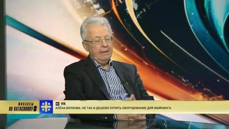 Об обязательной биометрии для клиентов банков России. Катасонов В.Ю.