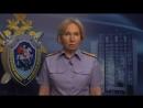 Заявление СК РФ о подлинности Царских останков 16 07 2018