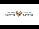 Процесс создания эскиза татуировки #4 : dead queen