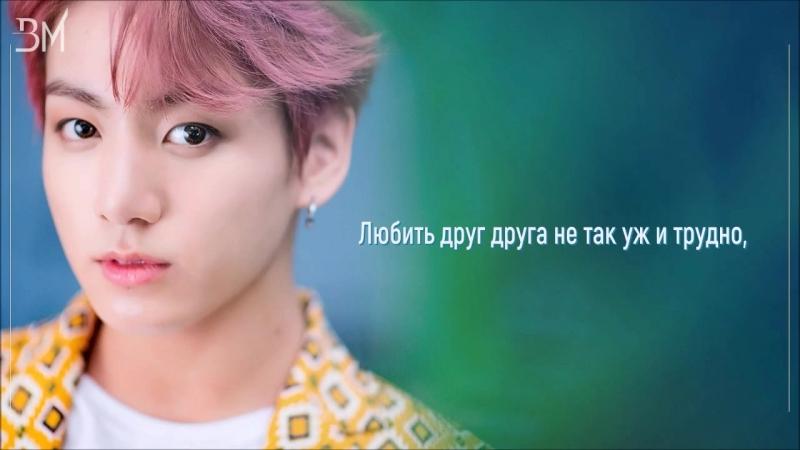 [RUS SUB] JK – 그때 헤어지면 돼 (Roy Kim cover)