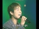 임창정 - 선물 Live (2001 뮤직플러스) 고화질