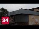 Столичные власти выдали разрешение на реконструкцию 20 кинотеатров в спальных районах Москвы - Рос…