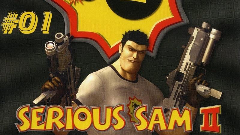 Прохождение Serious Sam 2 - Часть 1: Джунгли (Без комментариев)