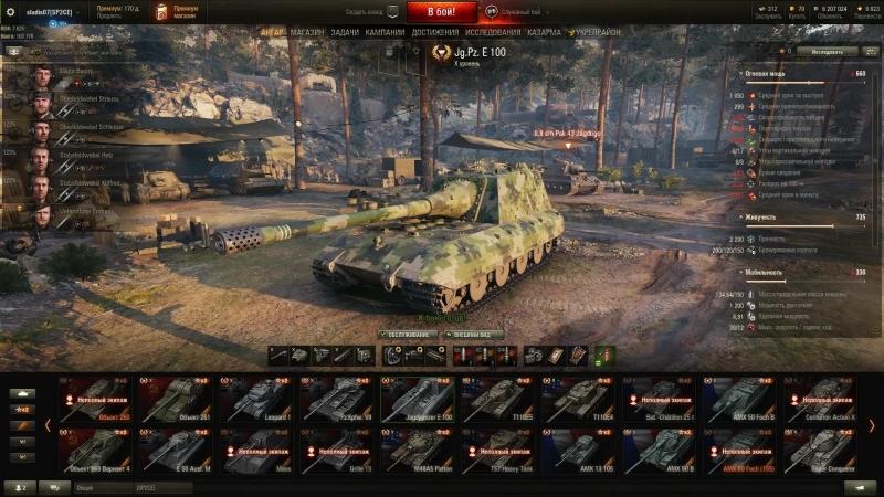 World of Tanks sladis07(SP2CE) 60 fps