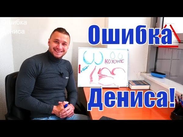 Денис Зиновьев - накачать отдельные пучки мышц возможно !