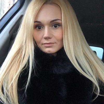 Александра Леушина