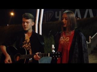 Лина Блестящая (feat. Soltan K.)  Соврал (cover)