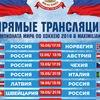 Спортивные трансляции в «Максимилианс» Казань