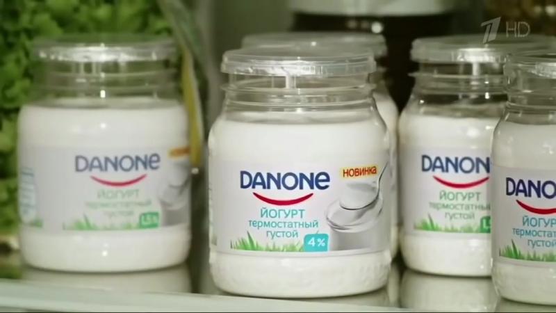 Реклама Данон [Жук]