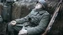 Великая Война. 16 Серия. Битва за Германию.mp4