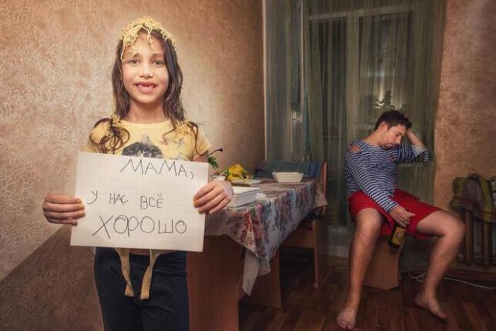 Папа и дочка отправляли фотоотчет для мамы в командировке