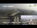 Китайцы развернули самый тяжелый мост 360 Строительство, Стройка, Спецтехника, Техника, Строй