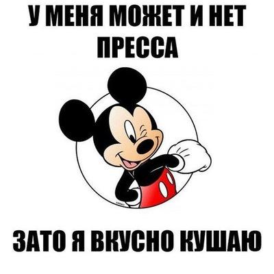 Юрий Усатов