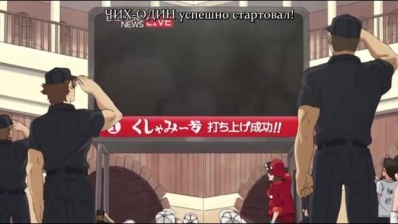 Вот так происходит чих в организме хдд Момент из 1 серии аниме Работа клеток Hataraku Saibou