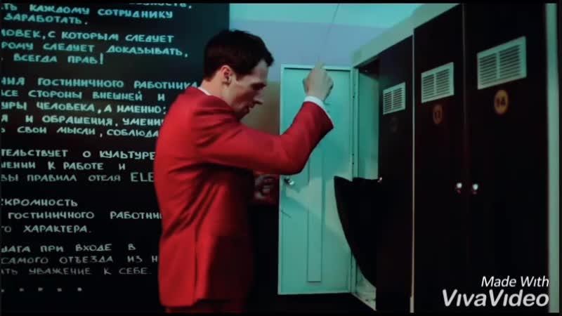 Отель Элеон Даша и Егор