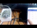 Arduino ШИМ Android bluetooth регулирование оборотов