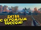 SHIMOROSHOW БИТВА С РОБОТОМ-БОССОМ! - Generation Zero #5