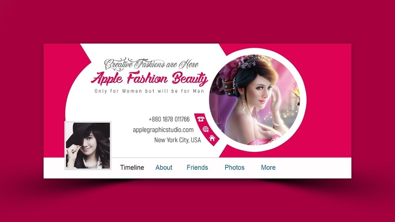 Eye Catching Facebook Cover Design for Fashion - Photoshop Tutorial
