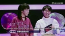 [RUS SUB] (русские CC) The Coming One s2x1 Hua Chenyu CUT