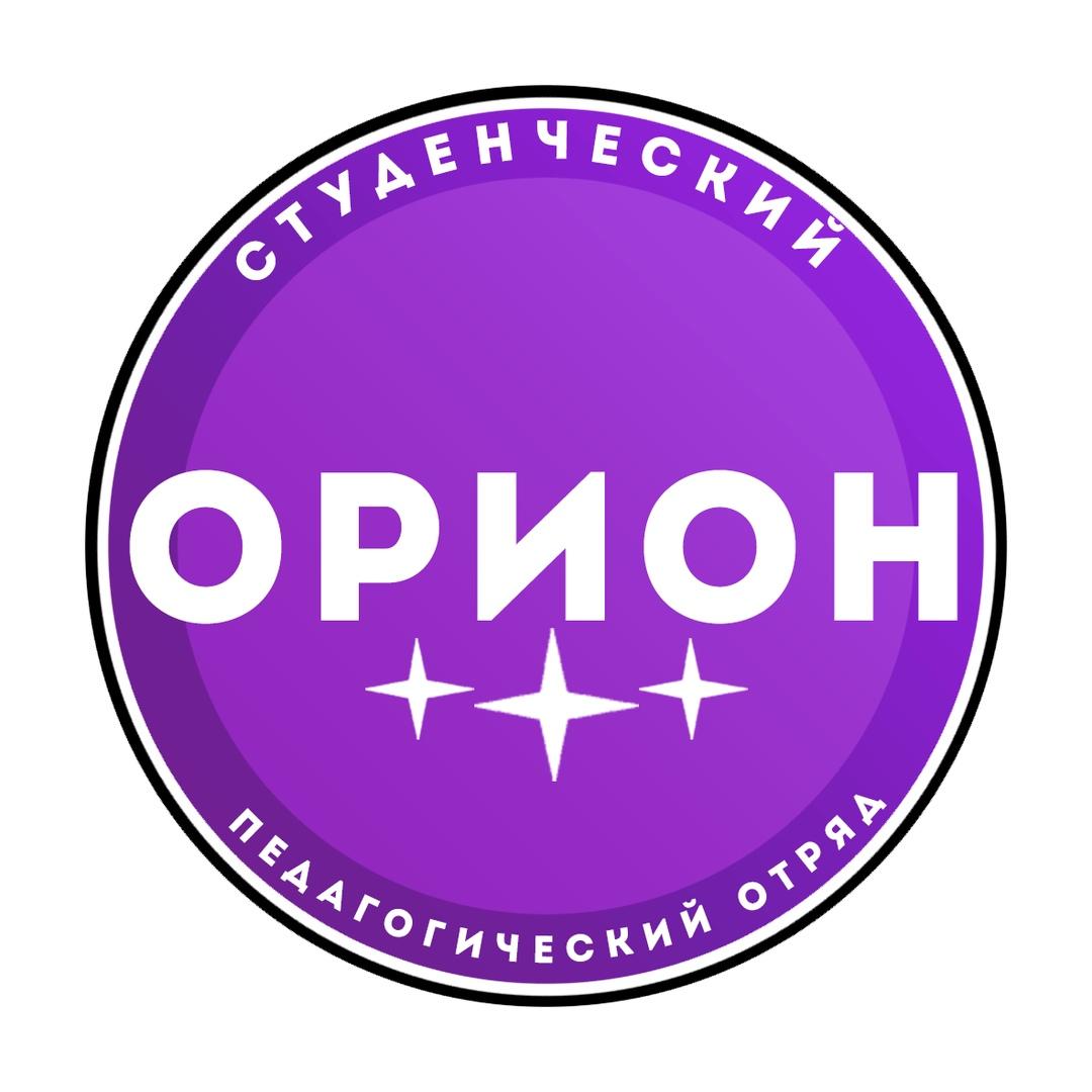 Афиша Ростов-на-Дону Открытие школы вожатского мастерства