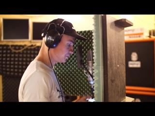 Запись новейшего реп альбома — 23.06.2018