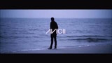 Avicii - Dreaming Of Me (New Version)