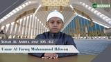 Suara Merdu Umar Al Faruq Muhammad Ikhwan Surah Al Anbiya ayat 105 - 112