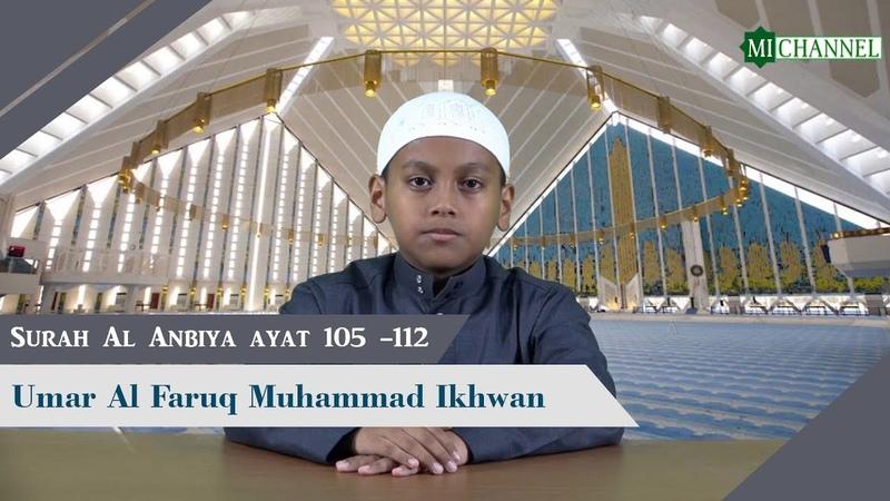 Suara Merdu Umar Al Faruq Muhammad Ikhwan | Surah Al Anbiya ayat 105 - 112