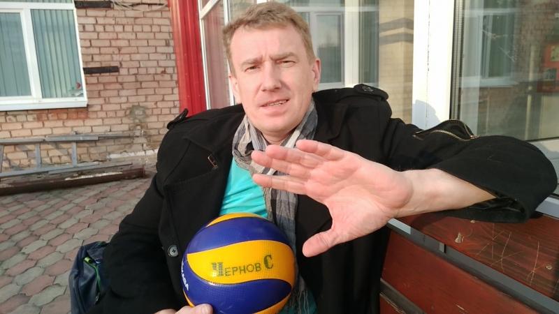 №4 Сергей Чернов разумный семьянин