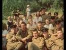 Государственная граница Фильм 5, серия 1 1986 На границе тучи ходят хмуро ...