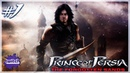 Prince of Persia The Forgotten Sands. Запись стрима 1
