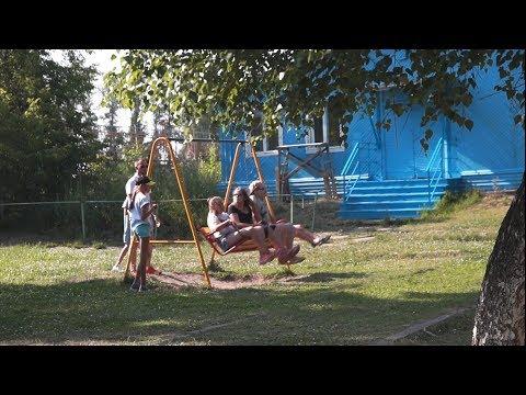 г. Северск детский оздоровительный лагерь Березка