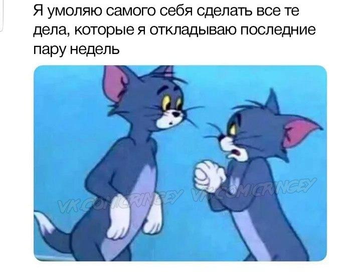 Максим Топовский | Уфа