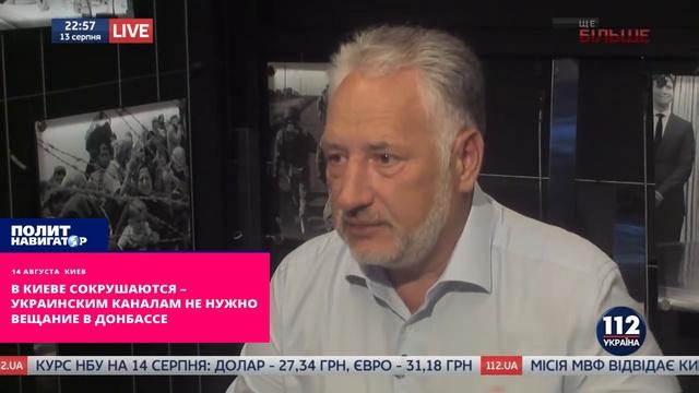 В Киеве сокрушаются – украинским каналам не нужно вещание в Донбассе