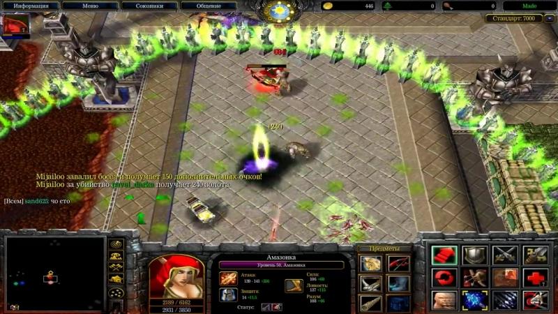 [2kxaoc] Самая нечестная Арена в Warcraft 3