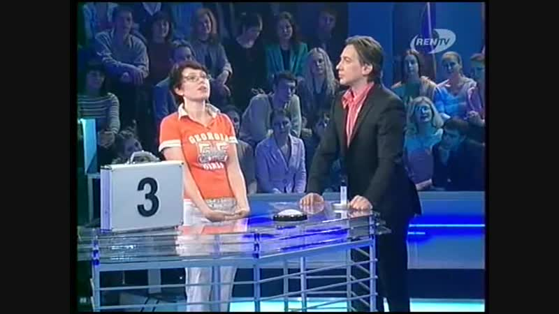 Сделка (РЕН-ТВ,13.06.2006)